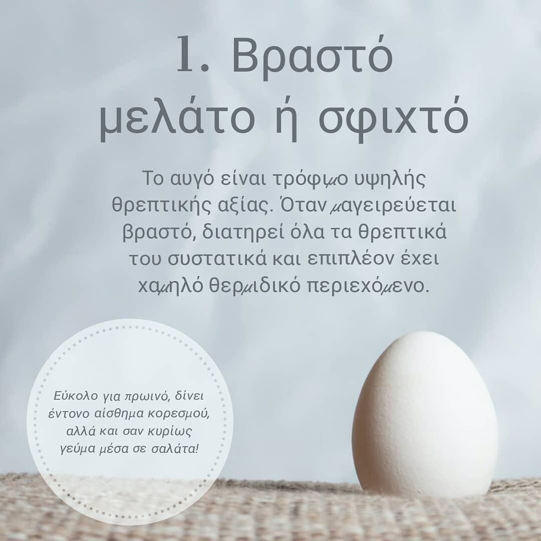 5_ways_egg_1